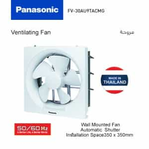 Compare Wall Mount Fan Panasonic FV 30AU9TACMG at KSA Price