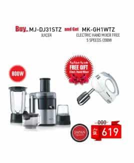Compare Panasonic Juicer  MJ DJ31STZ +  Hand Mixer MK GH1 Free at KSA Price