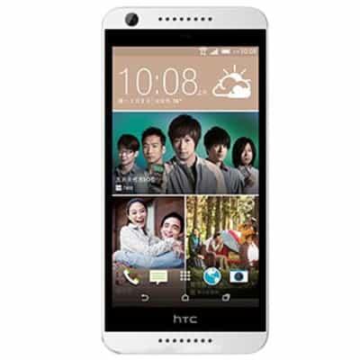 HTC Desire 628 Dual SIM, 32 GB, 4G…