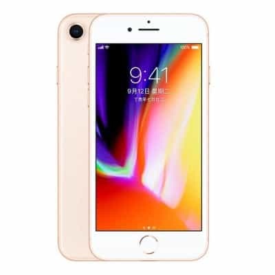 Apple iPhone 8 256 GB, 4G LTE, Gold