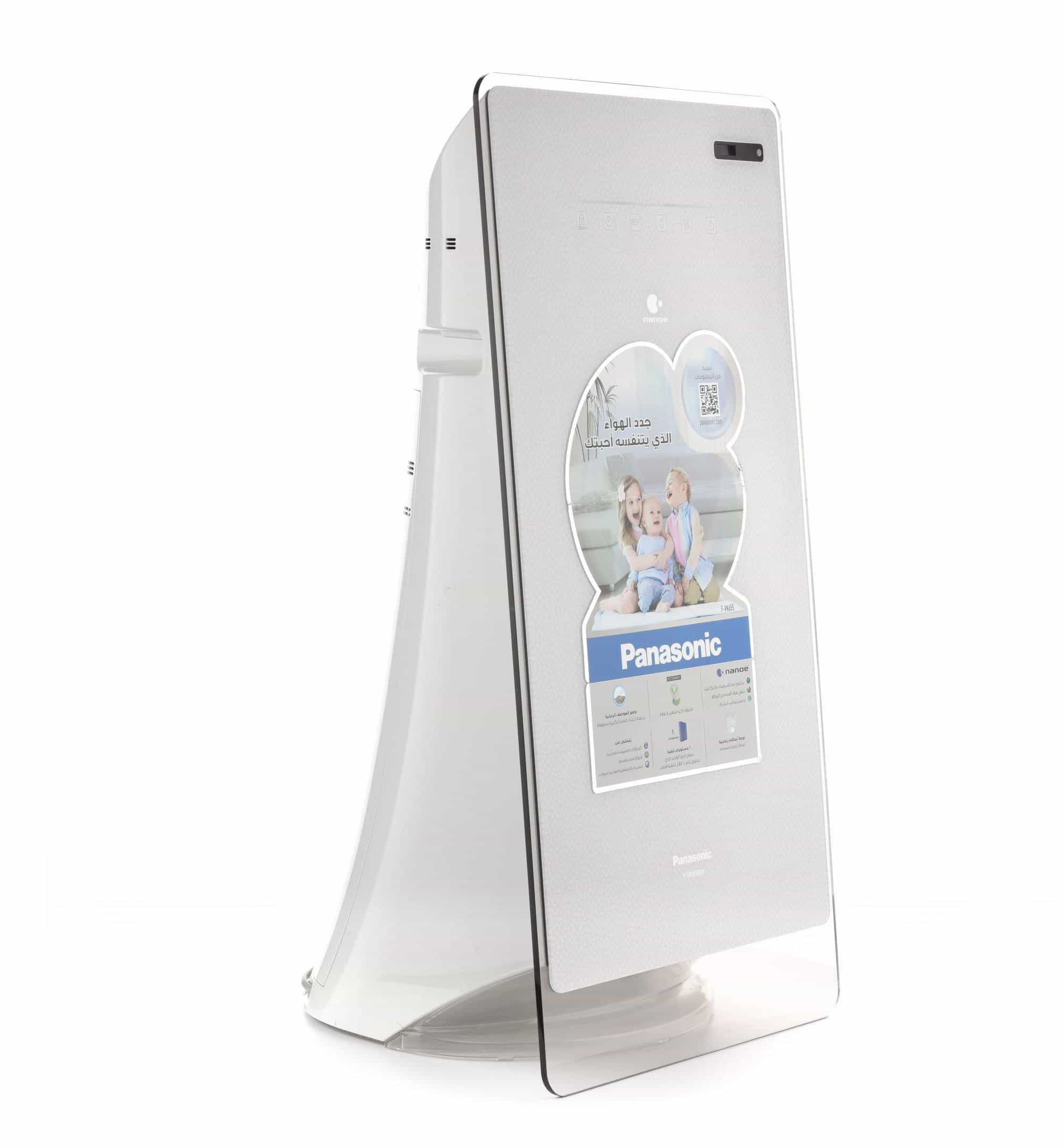 Compare Panasonic Nanoe purification and  deodorization at KSA Price
