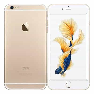Compare Apple iPhone 6s  32GB, Gold at KSA Price