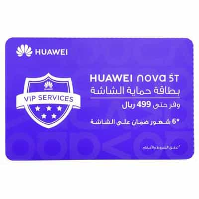 Compare VIP  Card Nova 5T  at KSA Price