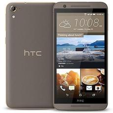 HTC One E9s (Dual Sim)
