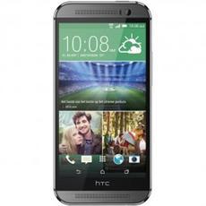 HTC One M8 (Dual Sim)