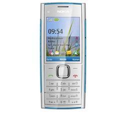 Compare Nokia X2 00 at KSA Price