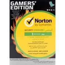 Norton Standard 3.0/Norton WIFI Privacy 1.0 (Gamers'…