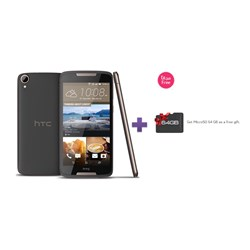 HTC Desire 828 DS 4G 16GB