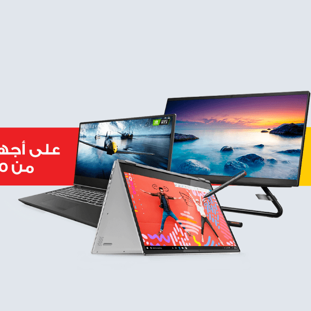 Sale in Jarir Bookstore