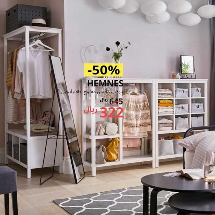 Sale in IKEA